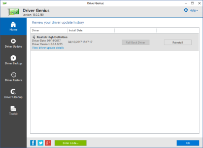 Driver Genius Pro 20.0.0.118 Crack And Serial Key 2020 Free Download