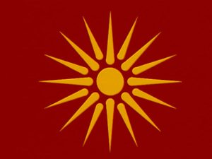 The Macedonian flag 1992-1005.
