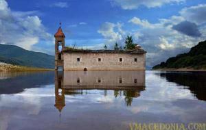 Lake Mavrovo