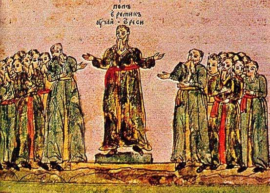 Priest Bogomil,