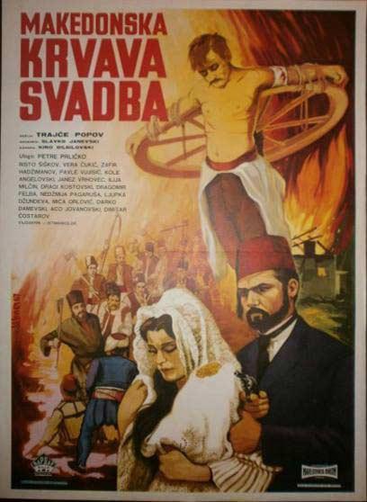 Македонска Крвава Свадба 1967