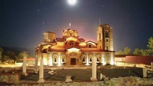 Ohrid Plaoshnik.