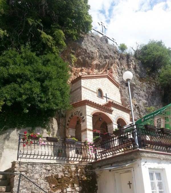 Cave church St. Stephen – Armour Св. Стефан Панцир