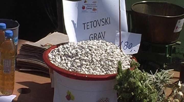 Тетовски Грав. Tetovo Beans.