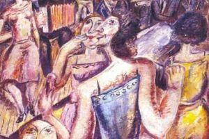 Nikola Martinoski - In The Cafe - Во кафеана - 1932