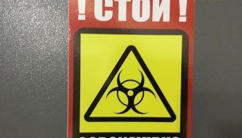 От коронавируса умерли Более полная информация: https://news.sarbc.ru/main/2021/07/13/263323.html?utm_source=yxnews&utm_medium=desktop