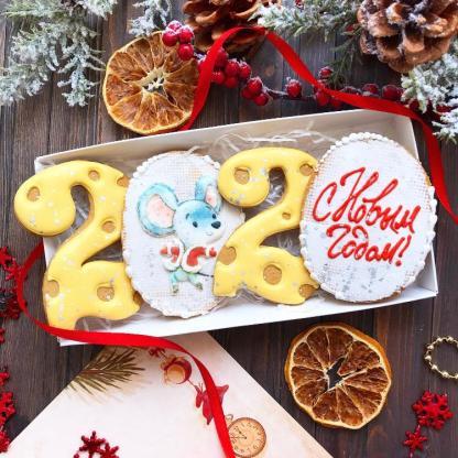 Новогодний пряничный набор «2020. С новым годом!»