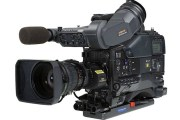 Sony HDW-F900 HD Cine Alta