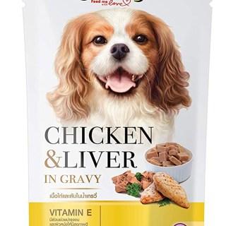 Jerhigh Wet Dog Food, Human Grade High Protein Chicken, Gravy Chicken & Liver