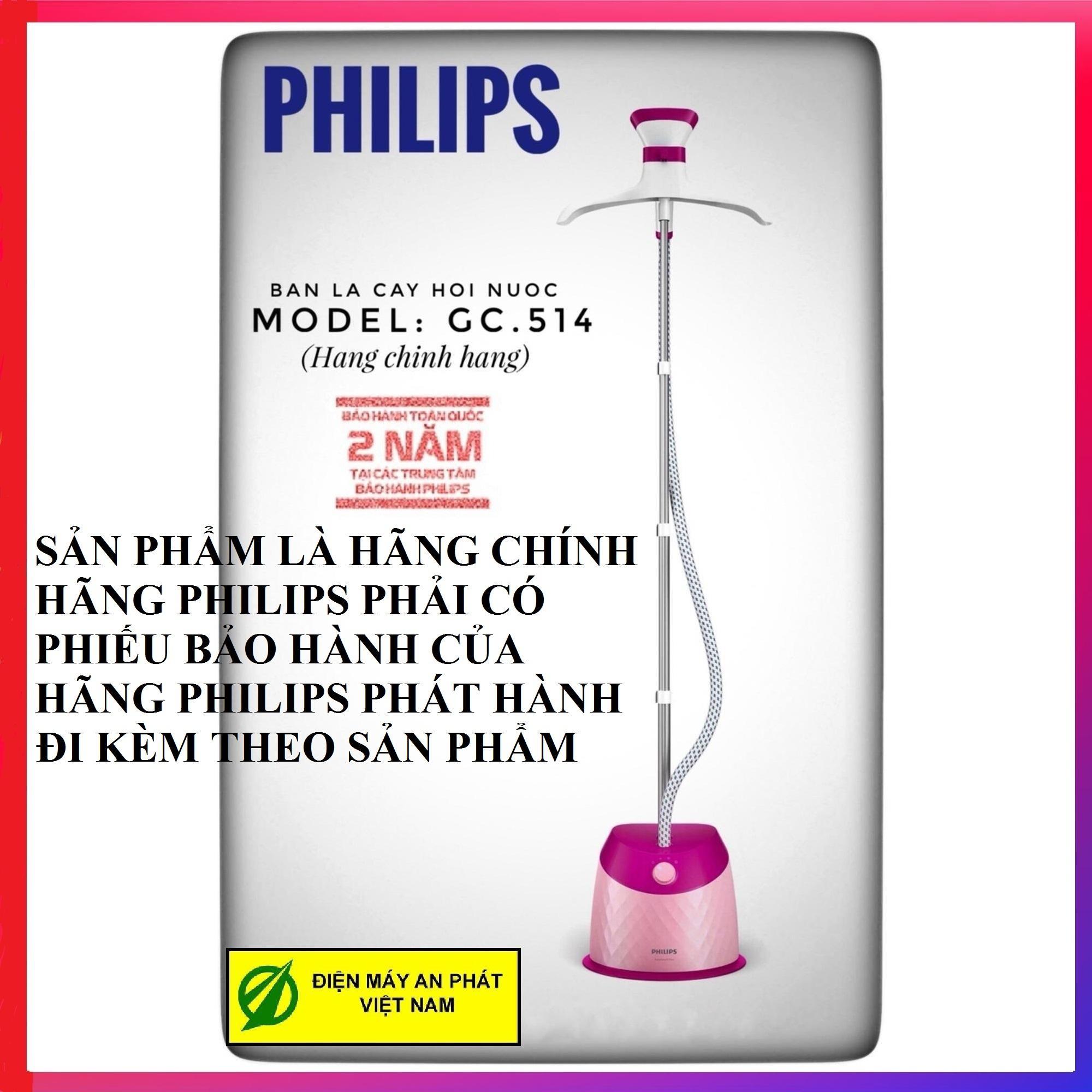 Bàn là hơi nước Philips GC514 - Hàng Công ty ( Bảo hành chính hãng 2 năm trên toàn quốc tại các trung tâm bảo hành)