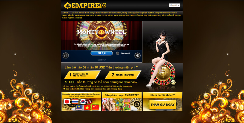 Free Credit Landing Page from EMPIRE777