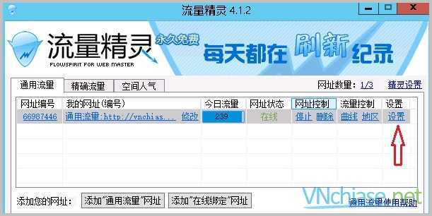 vnchiase.net_jingling-la-gi-tai-jingling-set-20-popup(14)