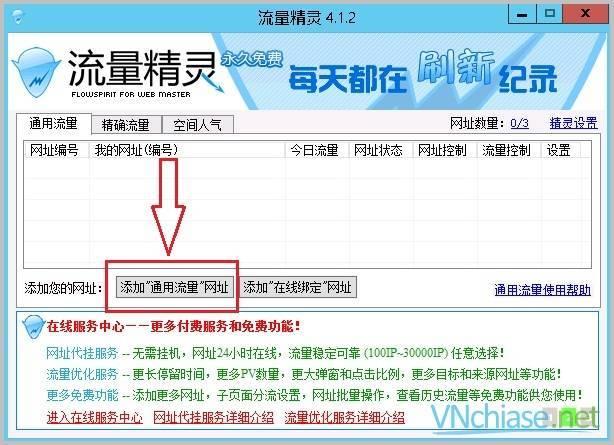 vnchiase.net_jingling-la-gi-tai-jingling-set-20-popup
