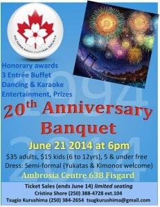 , VNCS 20th Anniversary Banquet – June 21st 2014, VNCS