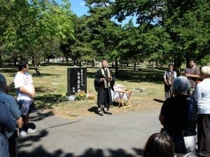 , Obon Matsuri (2017) Sunday, August 13th at Ross Bay Cemetery, VNCS
