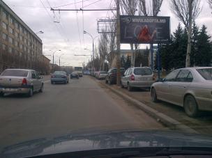 Chişinău-20160216-00188