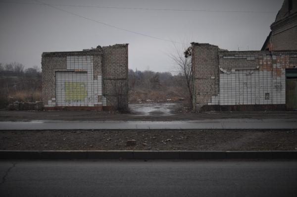 Константиновка: трагедия умирающего города (ФОТО ...