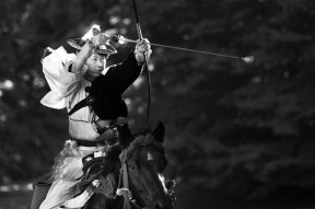 An archer from the Takeda School of Horseback Archery takes part in a Yabusame archery demonstration on the grounds of the Meiji Shrine on Thursday November 03, 2016 in Tokyo, Japan.