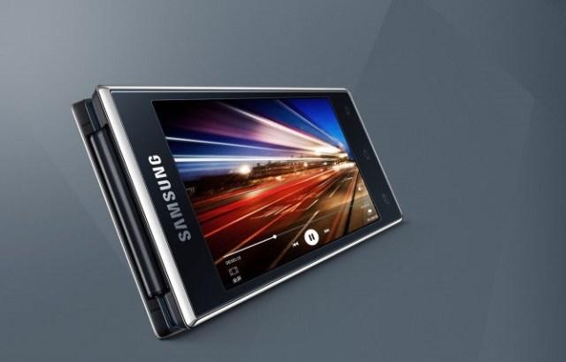 Samsung chính thức nâng tầm Android nắp gập lên một tầm cao mới với chiếc SM-G9198 được trang bị vi xử lý Snapdragon 808 và 2GB RAM.