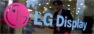 LG Display đầu tư 228 triệu USD mua máy sản xuất tấm nền OLED cho điện thoại