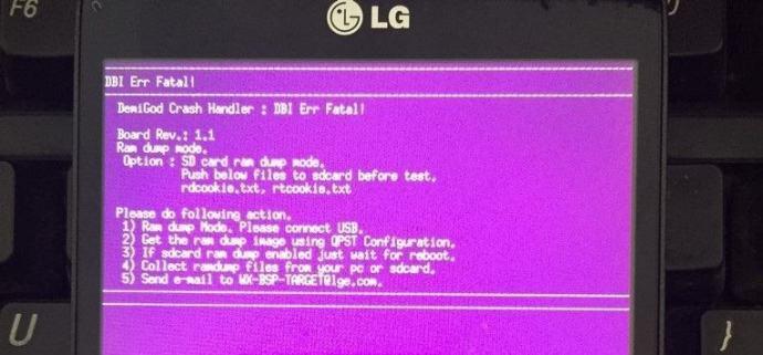 LG L80 (D380) error