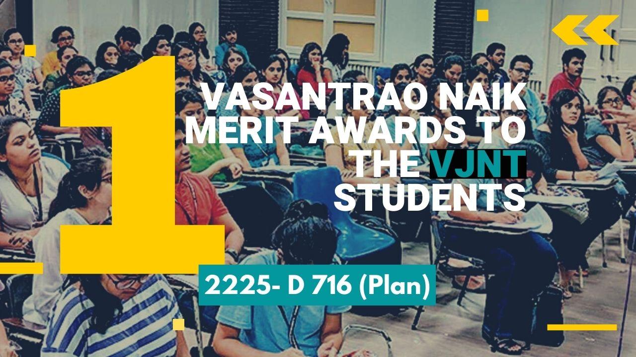 Vasantrao Naik Merit Awards to the VJNT Students