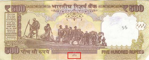 500 Rs. note printed after 2005 with year