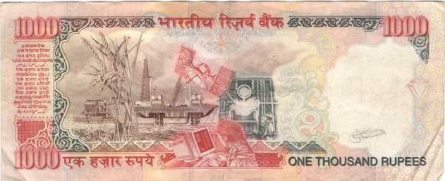 Old 1000 Rs. Note need to be exchange