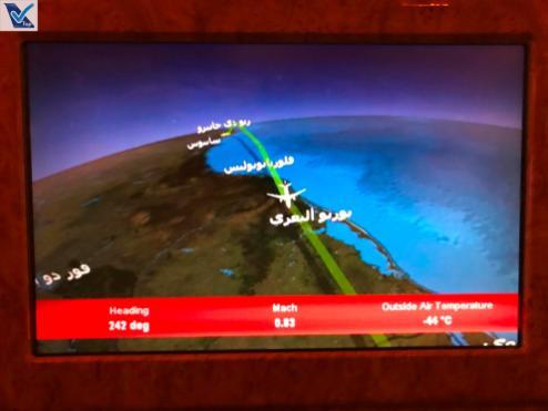 B777 Emirates - Tela IFE Business 3