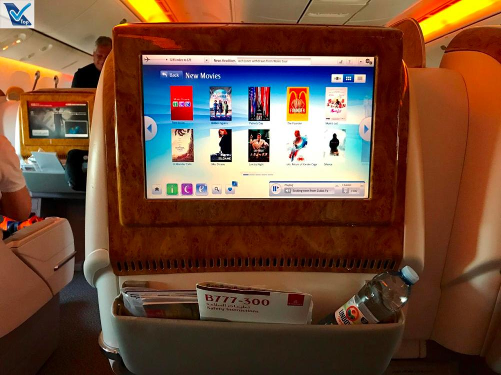 B777 Emirates - Tela IFE Business