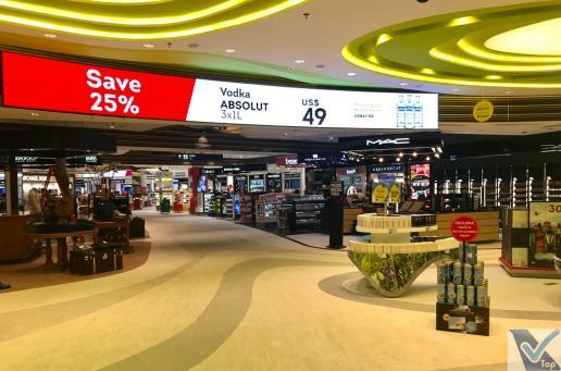 Galeão - Free Shop Entrada