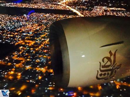 Motor B777 Emirates Noite 1