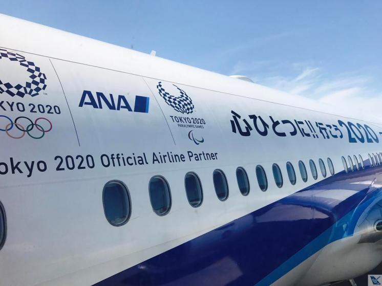 ANA - B777 - Estacionado Haneda (1)