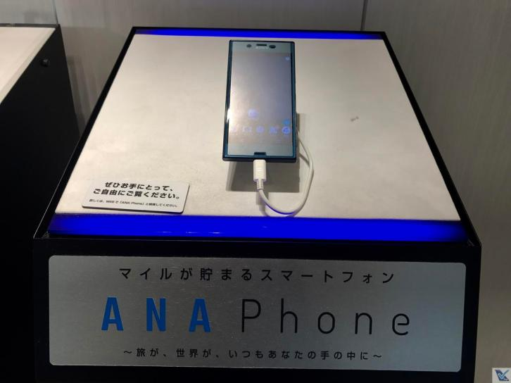 ANA Phone - Sala VIP - Haneda