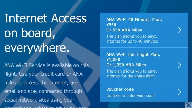 Acesso wi-fi - ANA - B777 (2)