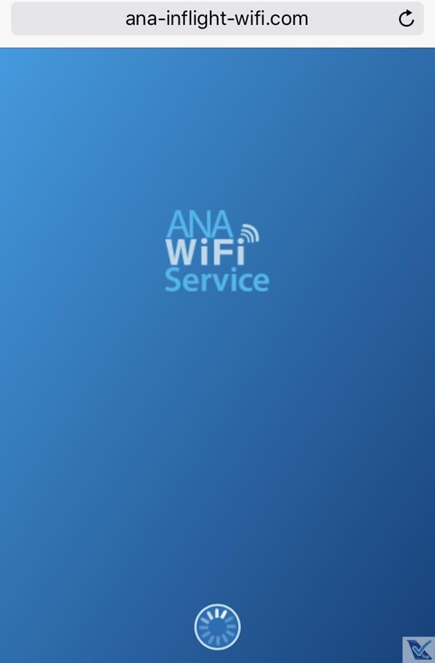 Acesso wi-fi - ANA - B777