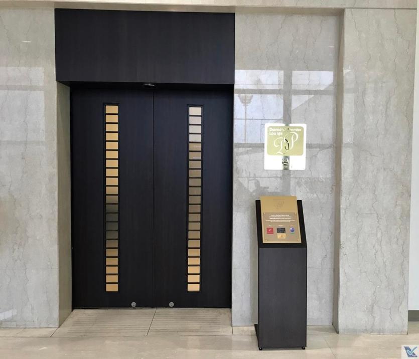 Entrada - Sala VIP - JAL - Osaka