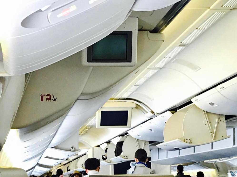 Inside - B777 - ANA - Telas 1