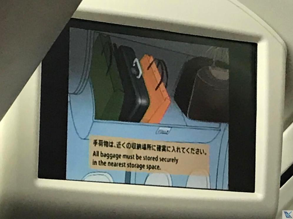 Instrucoes Segurança - B767 - JAL 1