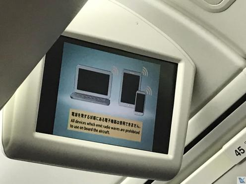 Instrucoes Segurança - B767 - JAL 4