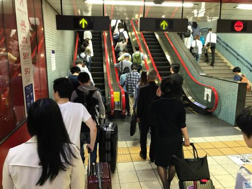 Metrô Tóquio_Haneda (7)