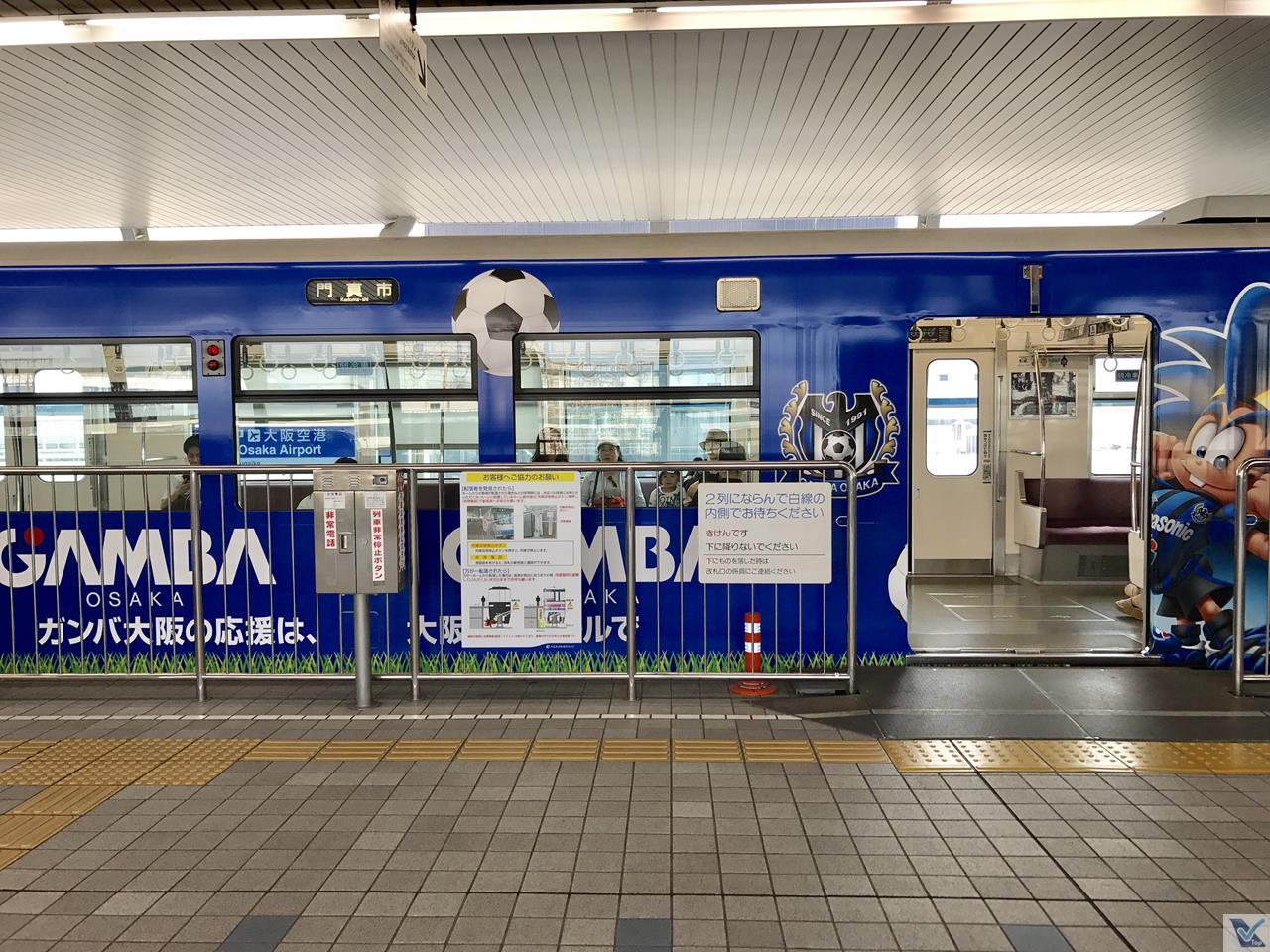 Monorail - Osaka 1