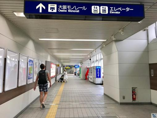 Monorail - Osaka - Estação Aeroporto