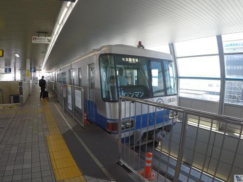 Monorail Osaka - Trem