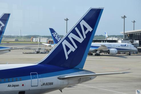 Cauda - B767 - Air Japan