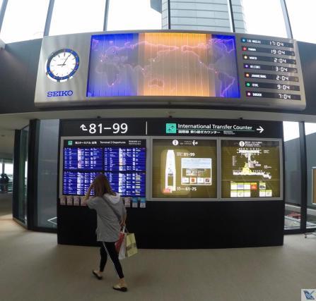 Narita - Terminal 4