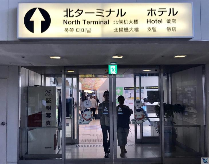Osaka - Terminal 1