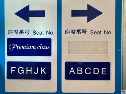 Placa - Porta B777 - Letras Assentos