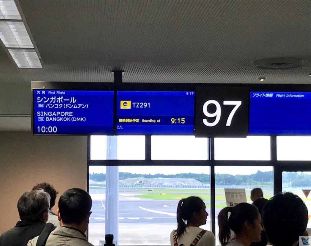 Portão 97 - Narita 3
