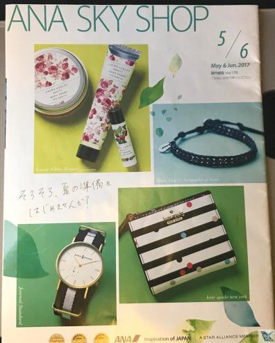 Revista Sky Shop - ANA